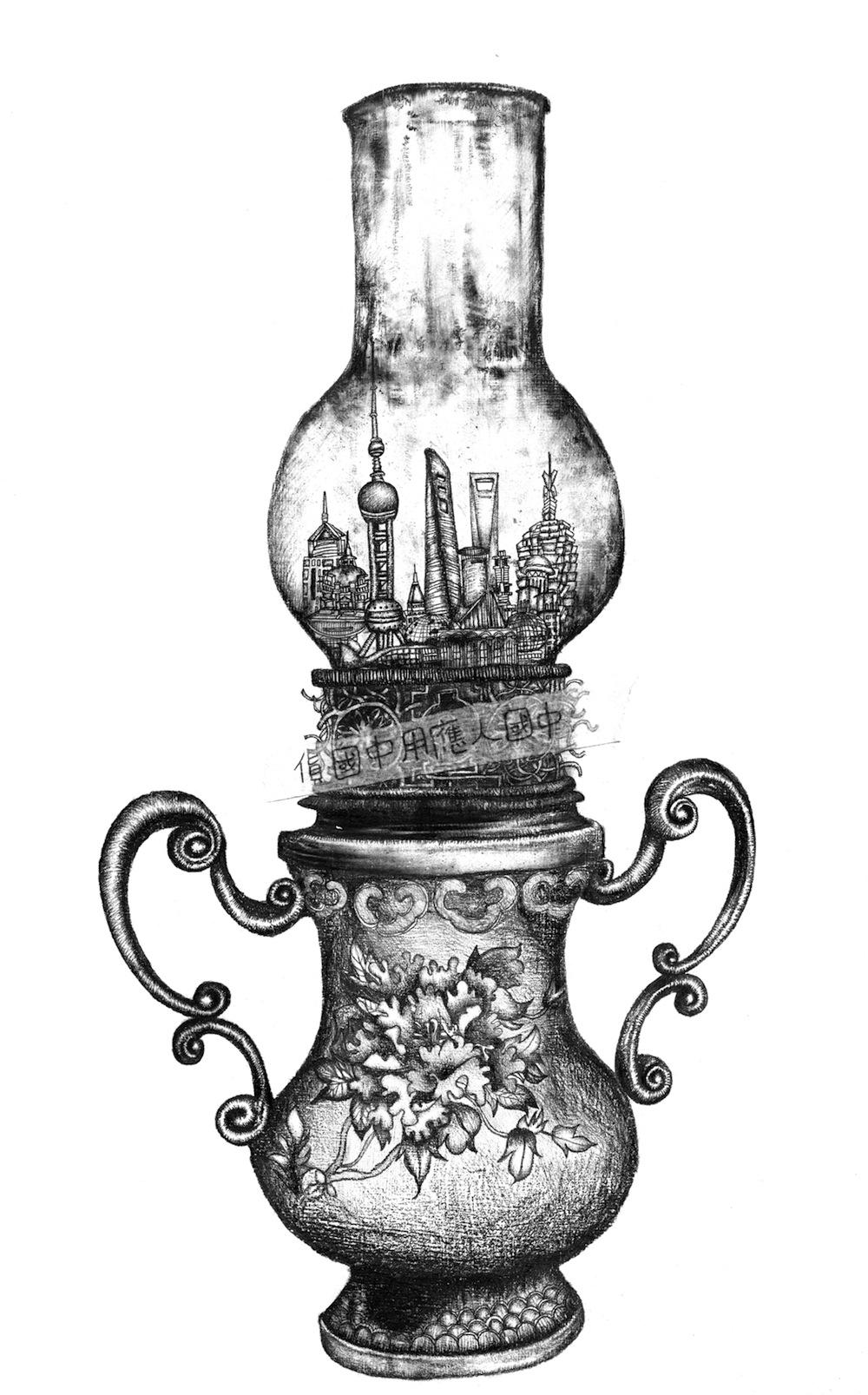 opium lamp.jpg