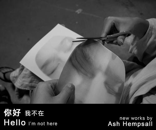 ash hempsall
