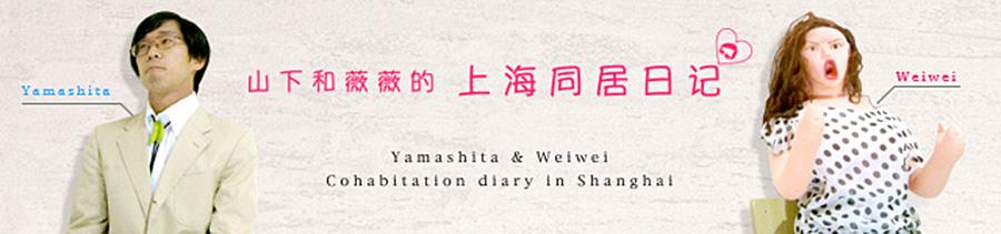tomohiro_yamashita