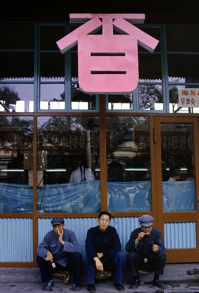 "Enjoying popsicles in Wangfujing street under the ""Fragrance"" sign - Beijing"