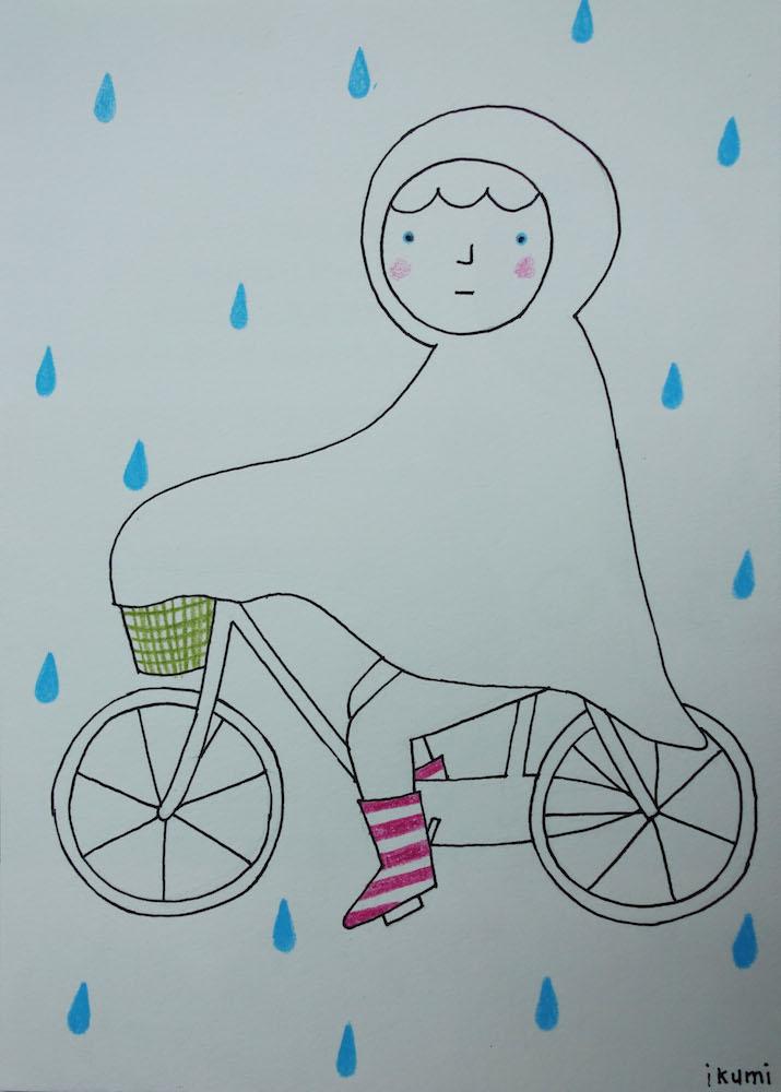 rainy day2.jpg