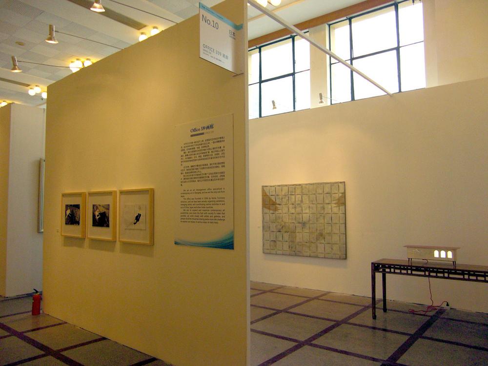 Asia Gallery Art Fair 06.jpg