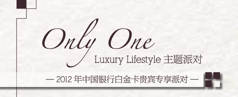 Luxury Life Style Party header.jpg