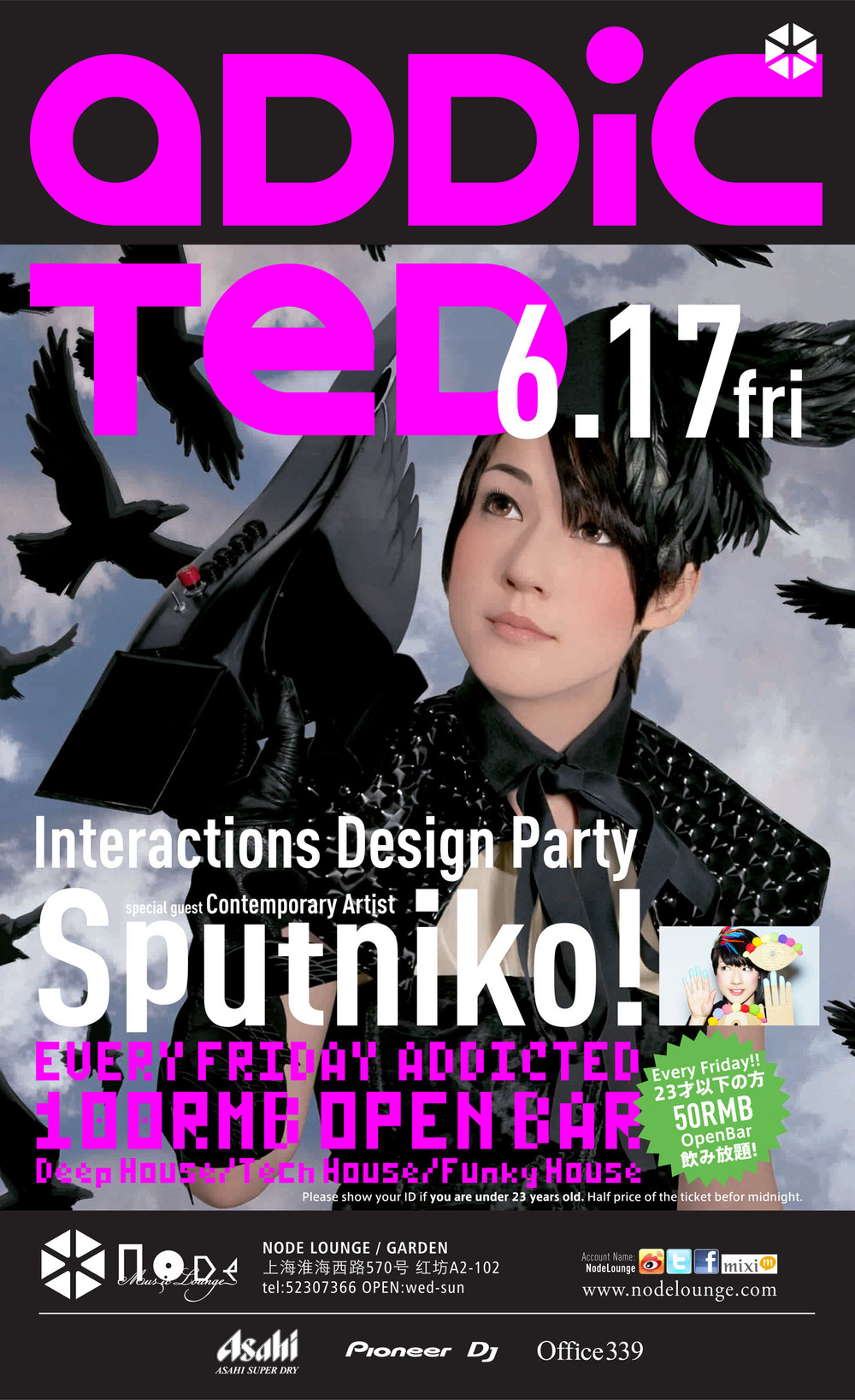 Sputniko! performs as special VJ guests!!