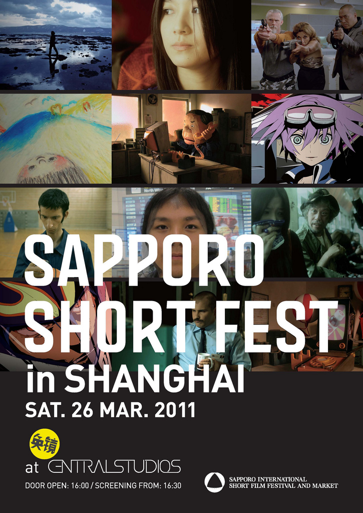 SAPPORO SHORT FES in Shanghai DM 1.jpg