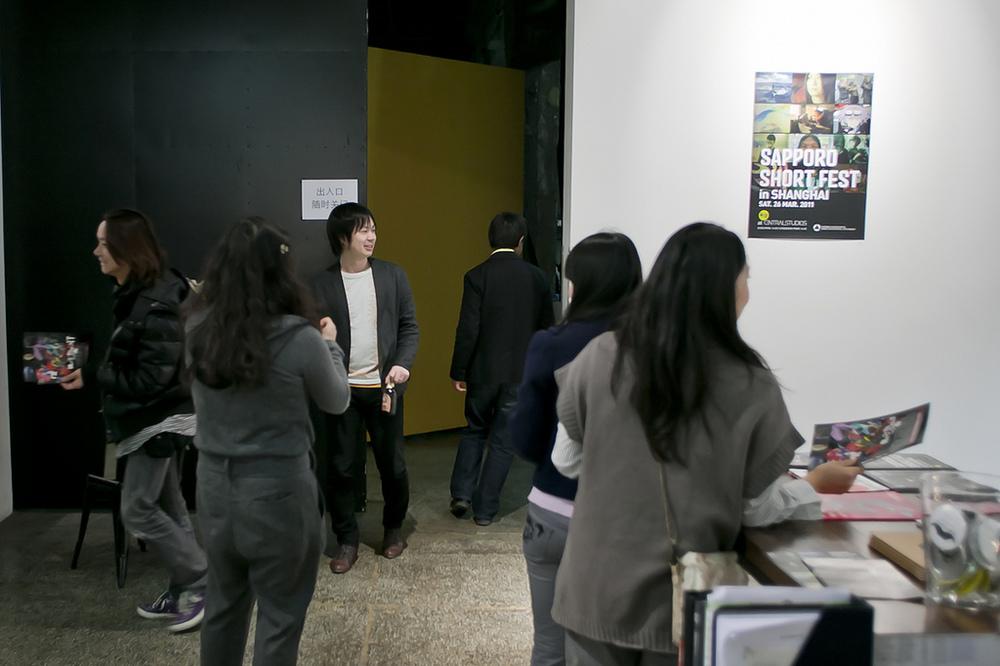 SAPPORO SHORT FES in Shanghai05.jpg