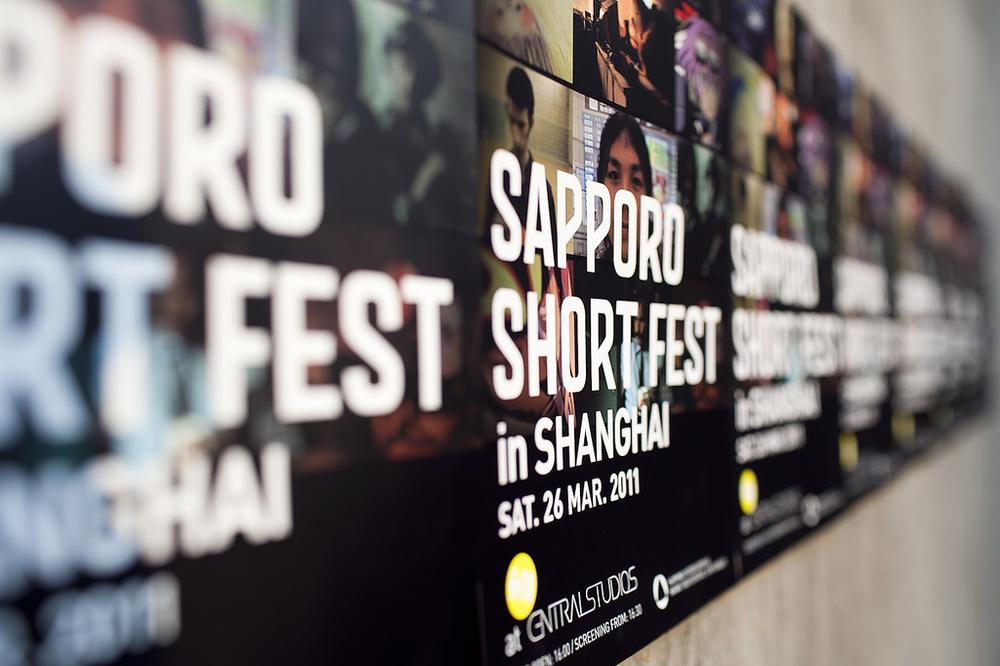 SAPPORO SHORT FES in Shanghai07.jpg
