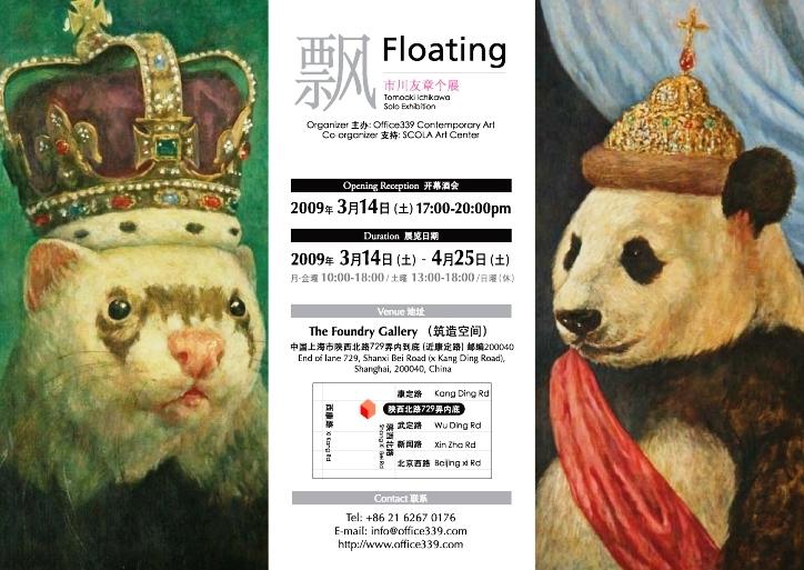 Floating01.jpg