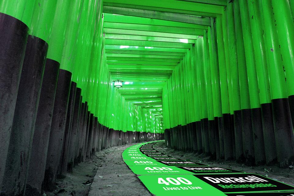 Gates Inside.jpg
