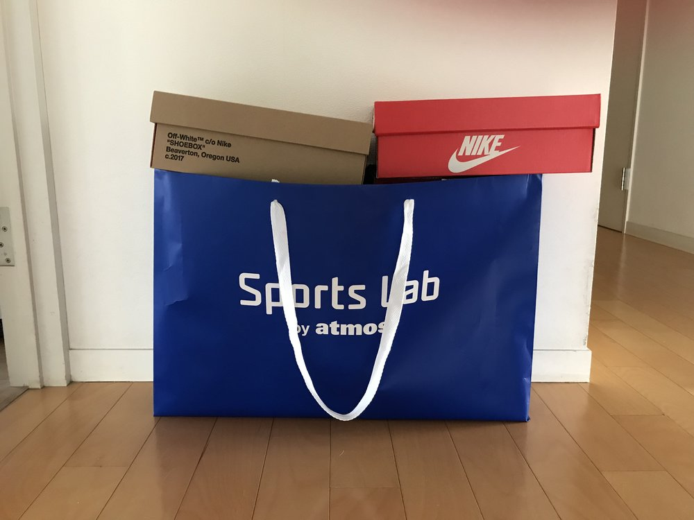 sports lab by atmos bag