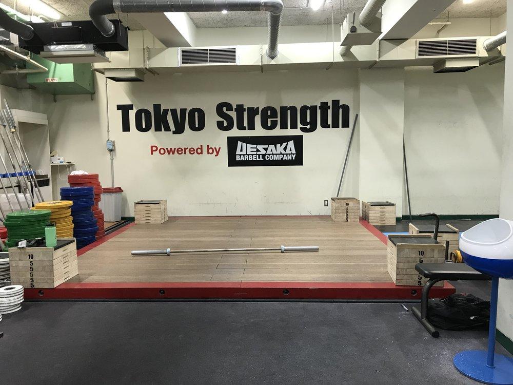 crossfit yoyogi 1