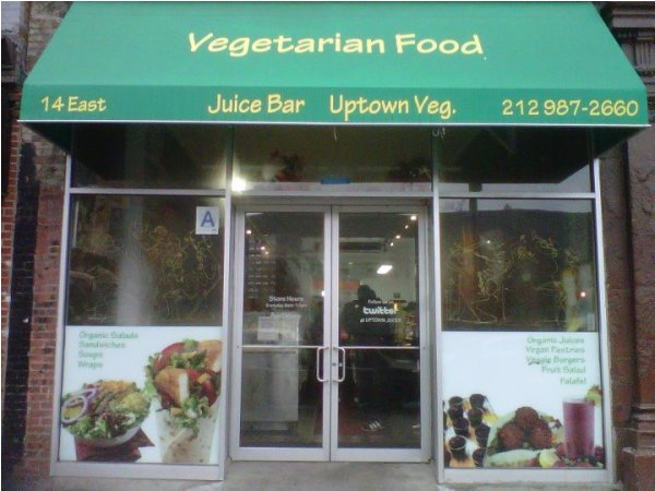 Uptown Veg Juice Bar