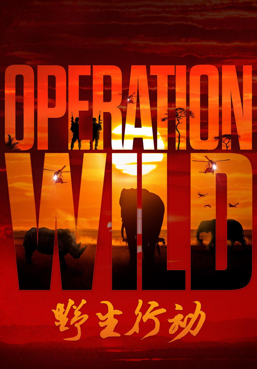 operation wild.jpeg