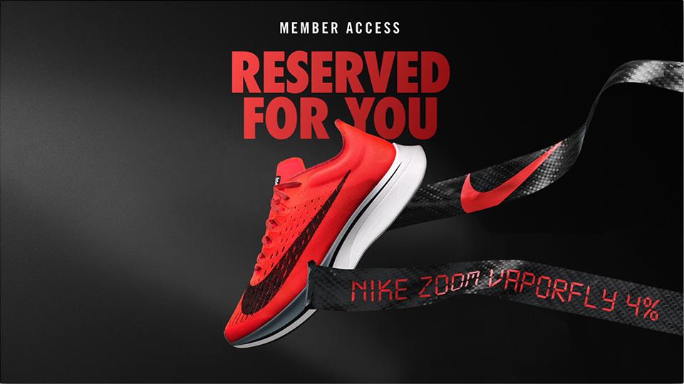 Nike_Member_Unlocks__0002_Layer 5.jpg