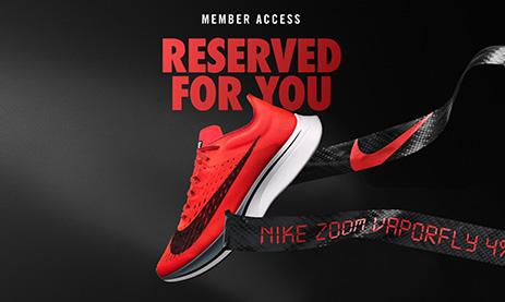 NikePlus Member Unlocks