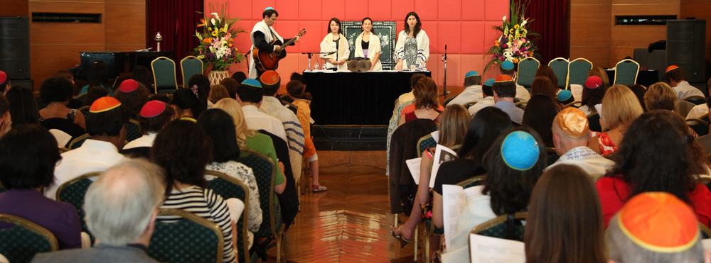 Shabbat Services in Beijing