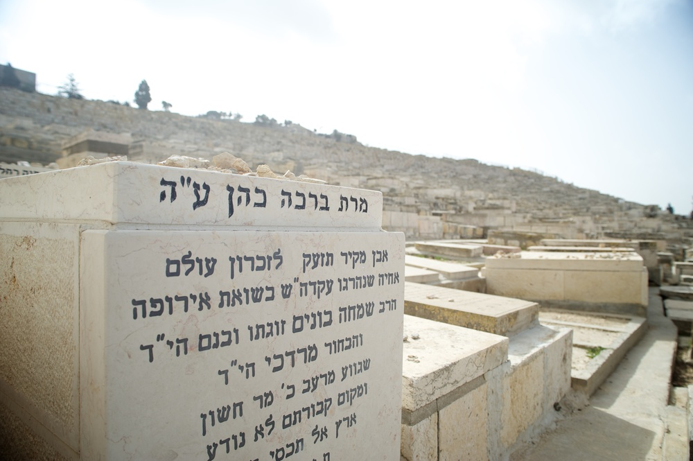 Israel - Day 6 83.jpg