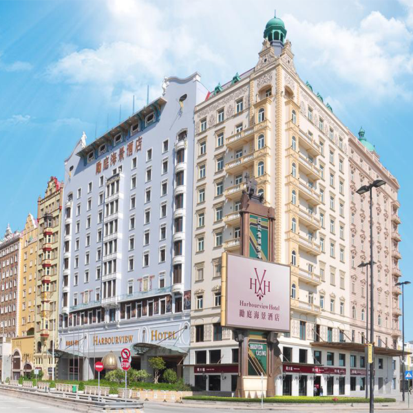 Harbourview Hotel - Macau