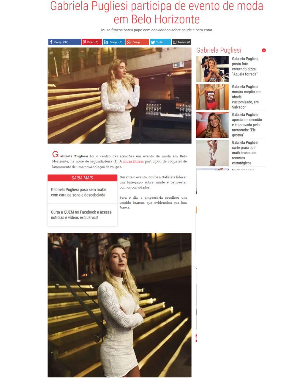 Cajo - Site Revista Quem - 07-03-2016.jpg