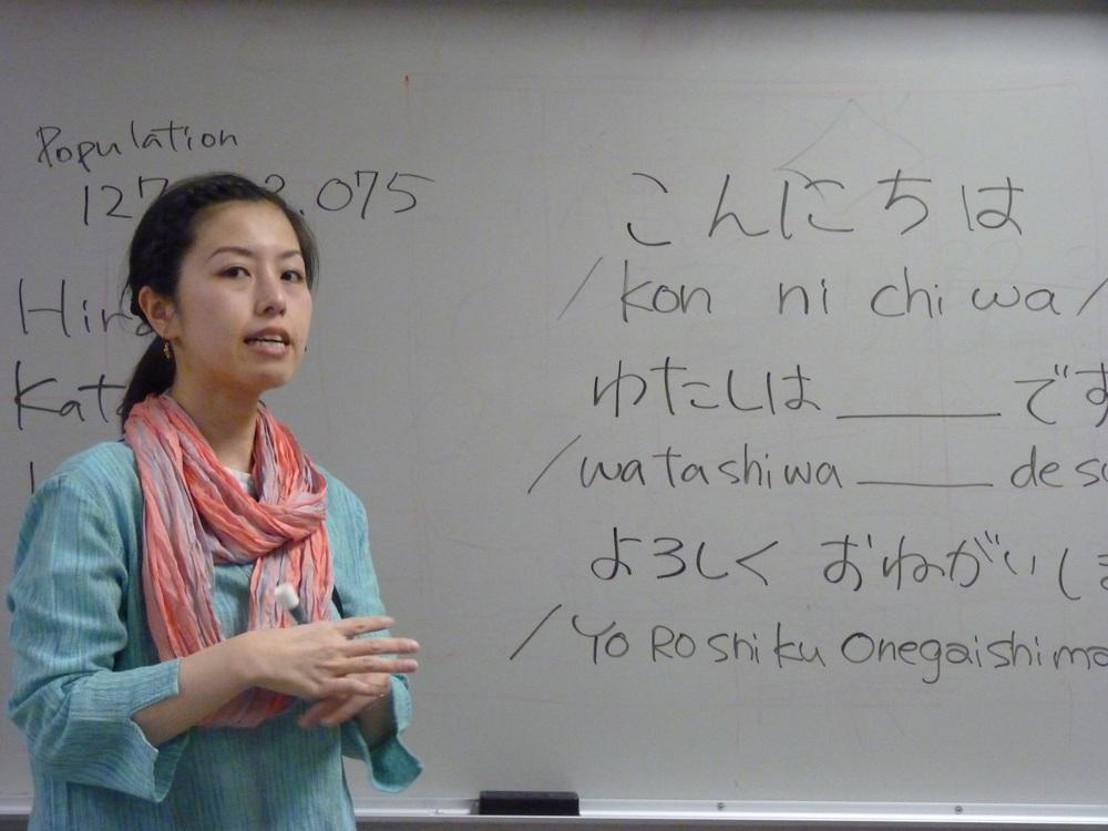 Learn Japanese.JPG