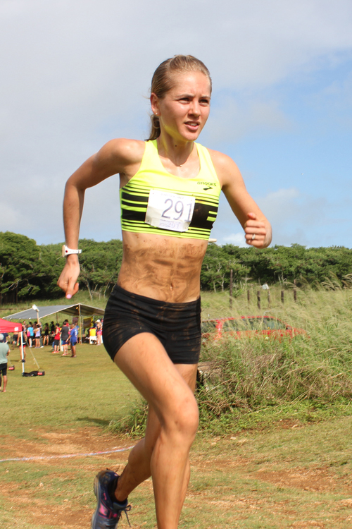 Polina Carlson trails