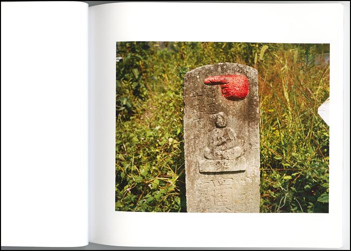 EastOrWestBookSpread01.jpg