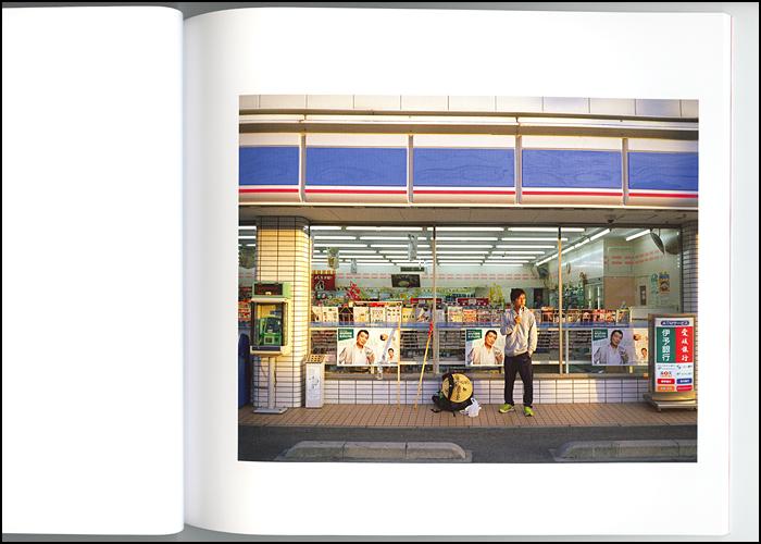 EastOrWestBookSpread03.jpg