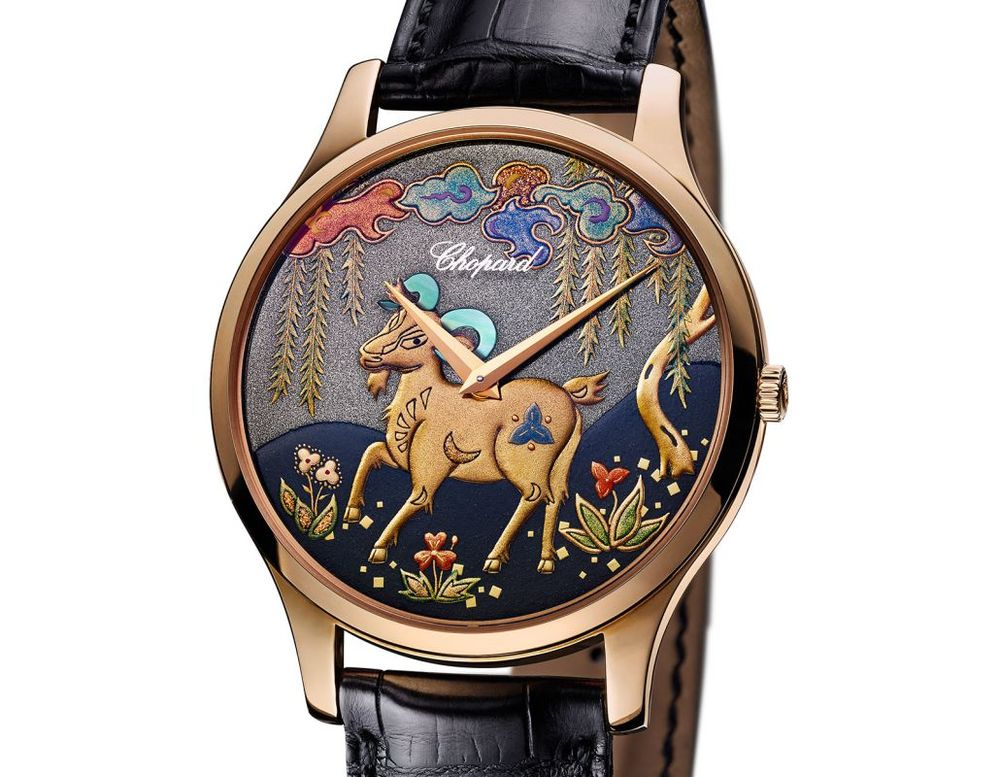 Previous Chopard Urushi Collection
