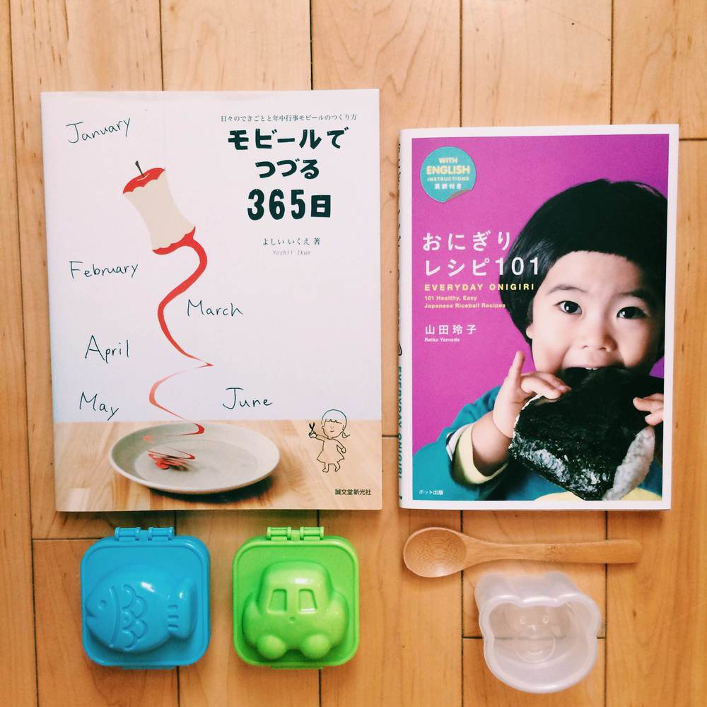 Mes trouvailles à Kinokuniya des livres japonais et des accessoires à bento !