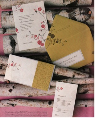 Cherry Blossom Wedding Invitation by Hello!Lucky