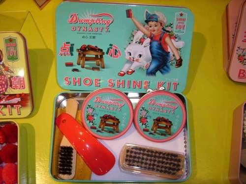Wu and Wu Shoeshine Kit