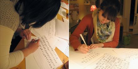 calligraphy5.jpg