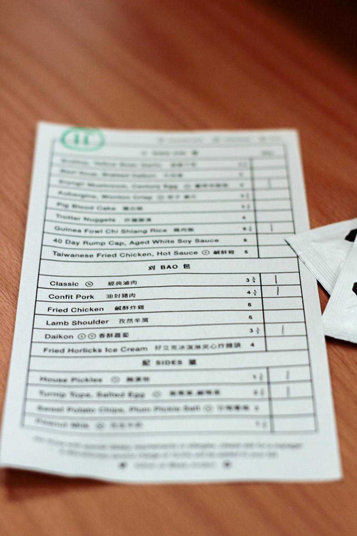 BAO's menu.