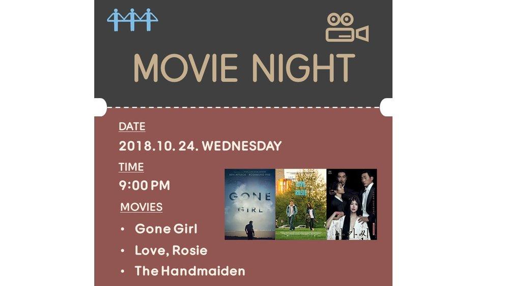 Movie Night 1.jpg