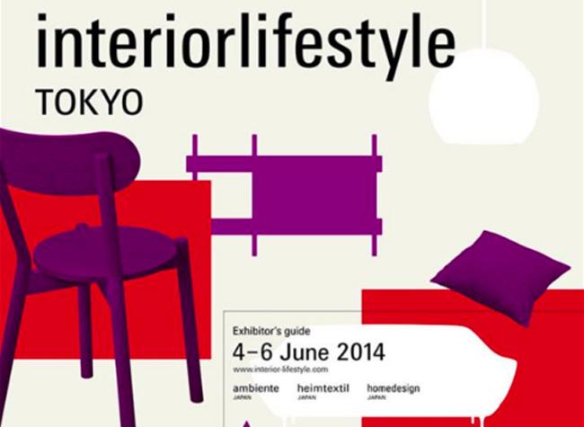 TOKYO IFFT SHOW 2014