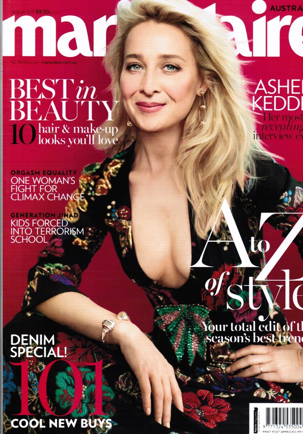 Marie Claire Aug 17 Cover.jpg