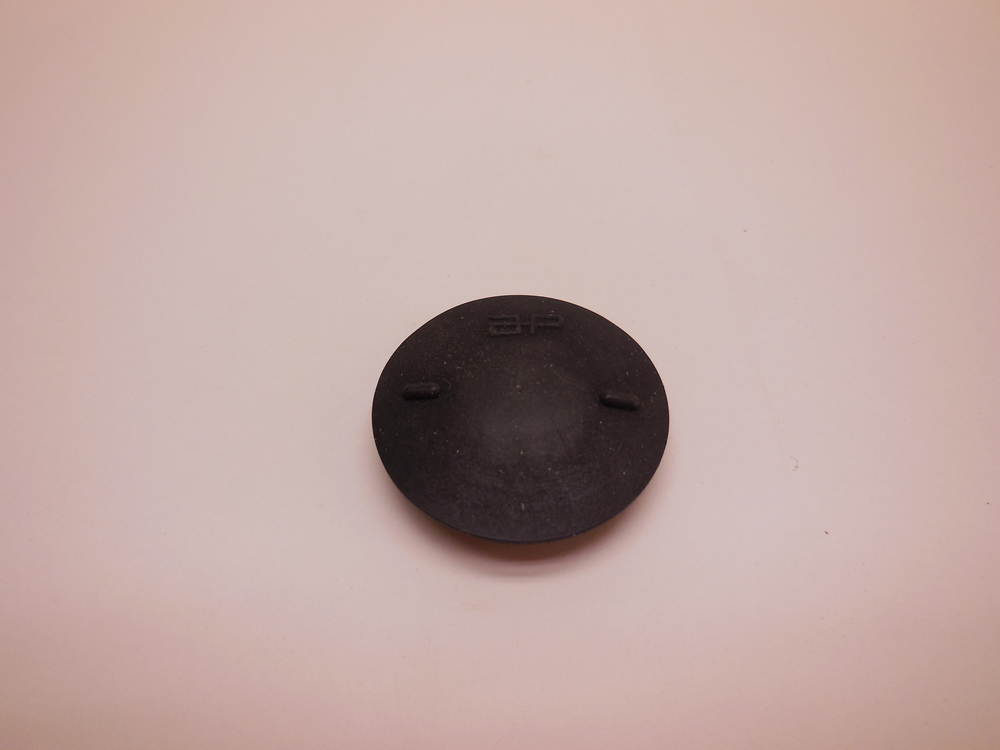 rubber lid price: 33 SEK