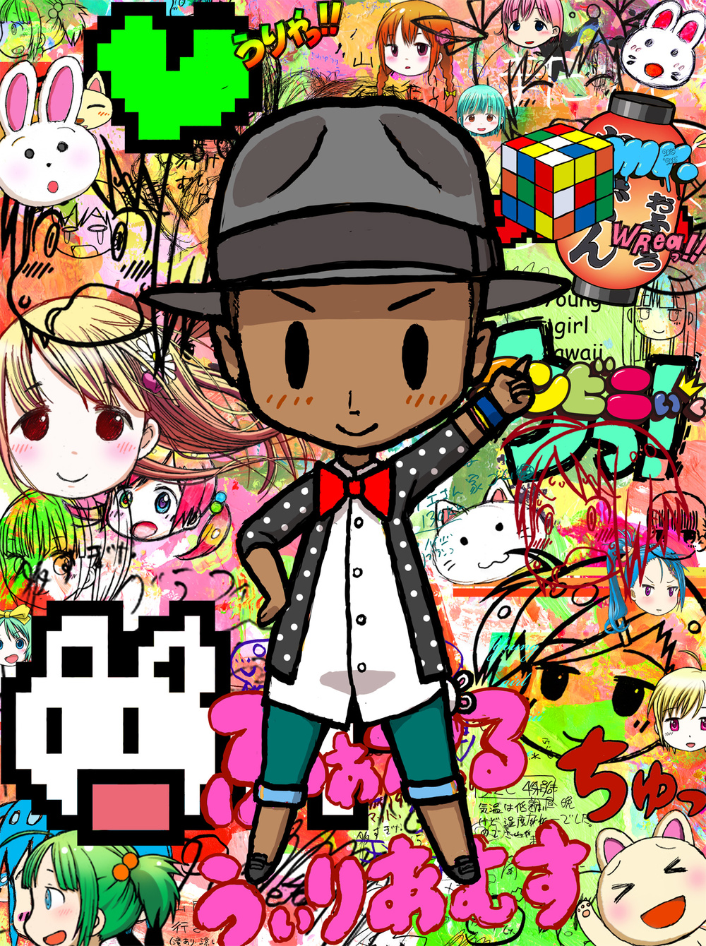 mr-pharrell-portrait.jpg