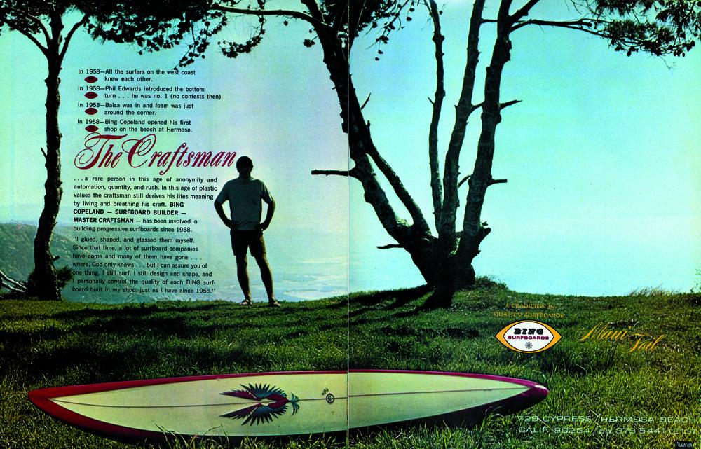 surfer-may-19702.jpg