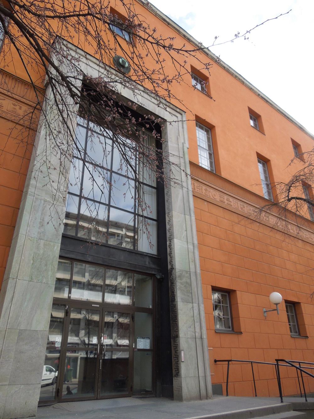 Stockholm Public Library, by Gunnar Asplund