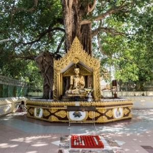 YANGON Myanmar | 2016