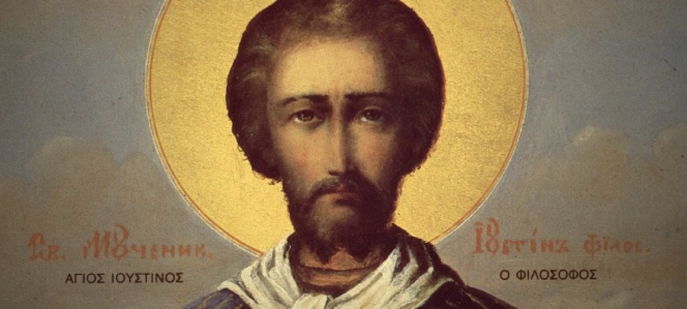 Saint Justin.jpg