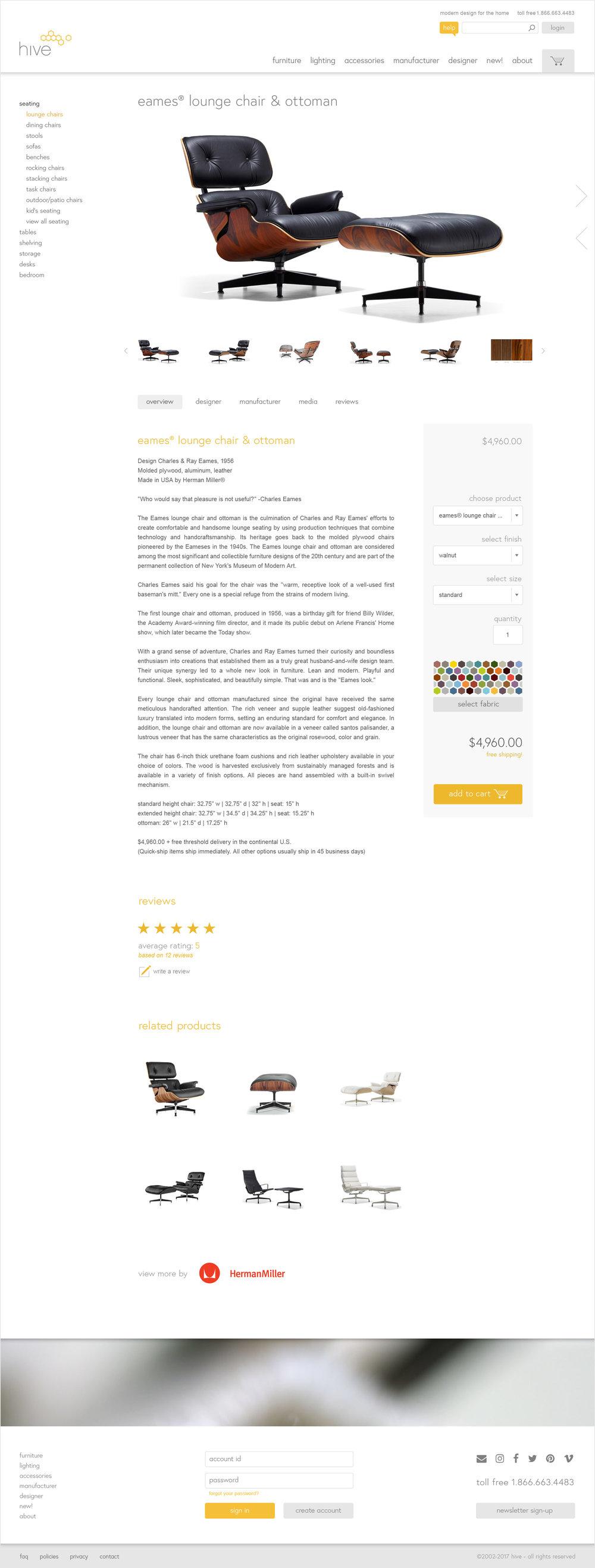 hive-screen-2.jpg