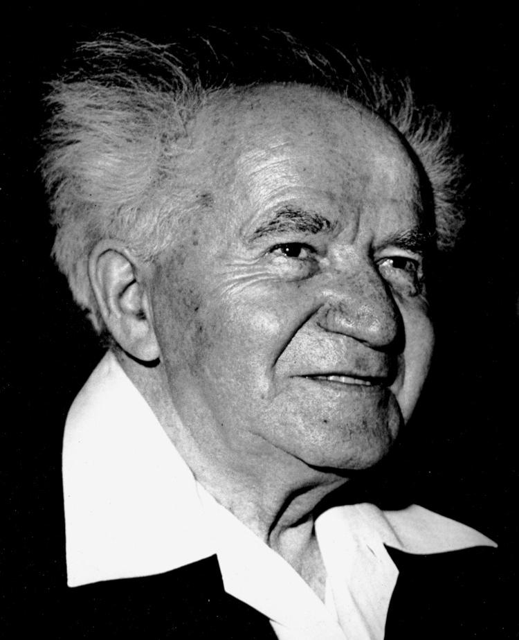 David Ben-Gurion, 1959