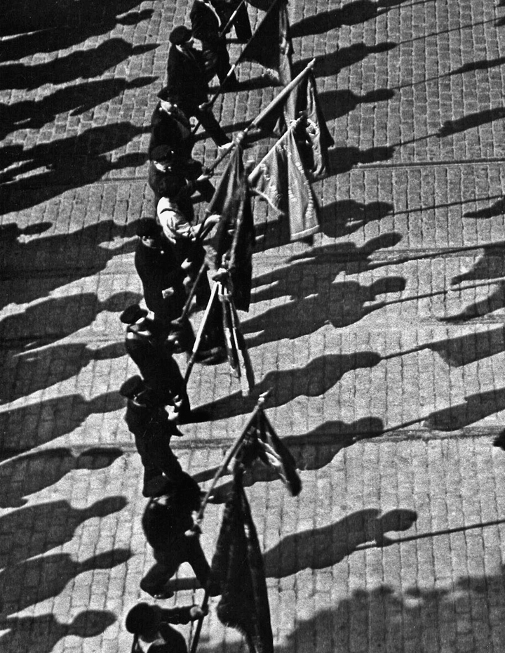 Marching Shadows, 1938