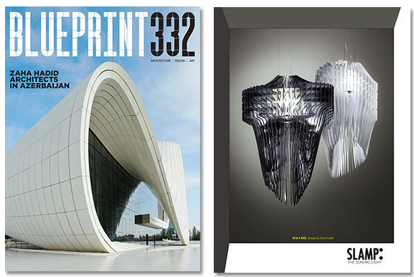 Zaha hadids heydar aliyev center described by blueprint magazine zaha hadids heydar aliyev center described by blueprint magazine with a special feature on slamps aria avia collection dexpress malvernweather Gallery