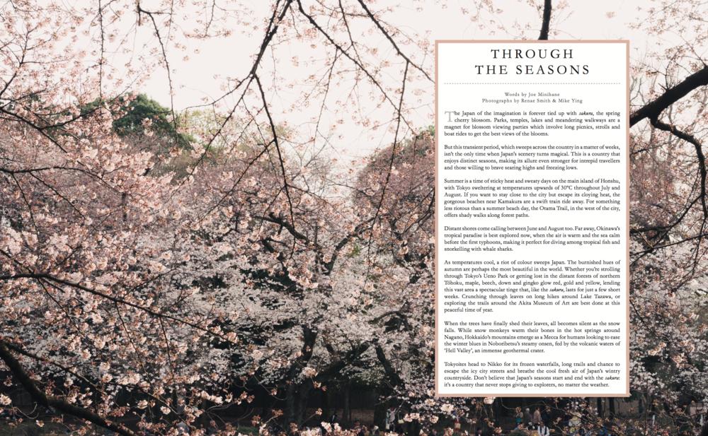 Lodestars Anthology Magazine - Issue 7, Japan © Renae Smith