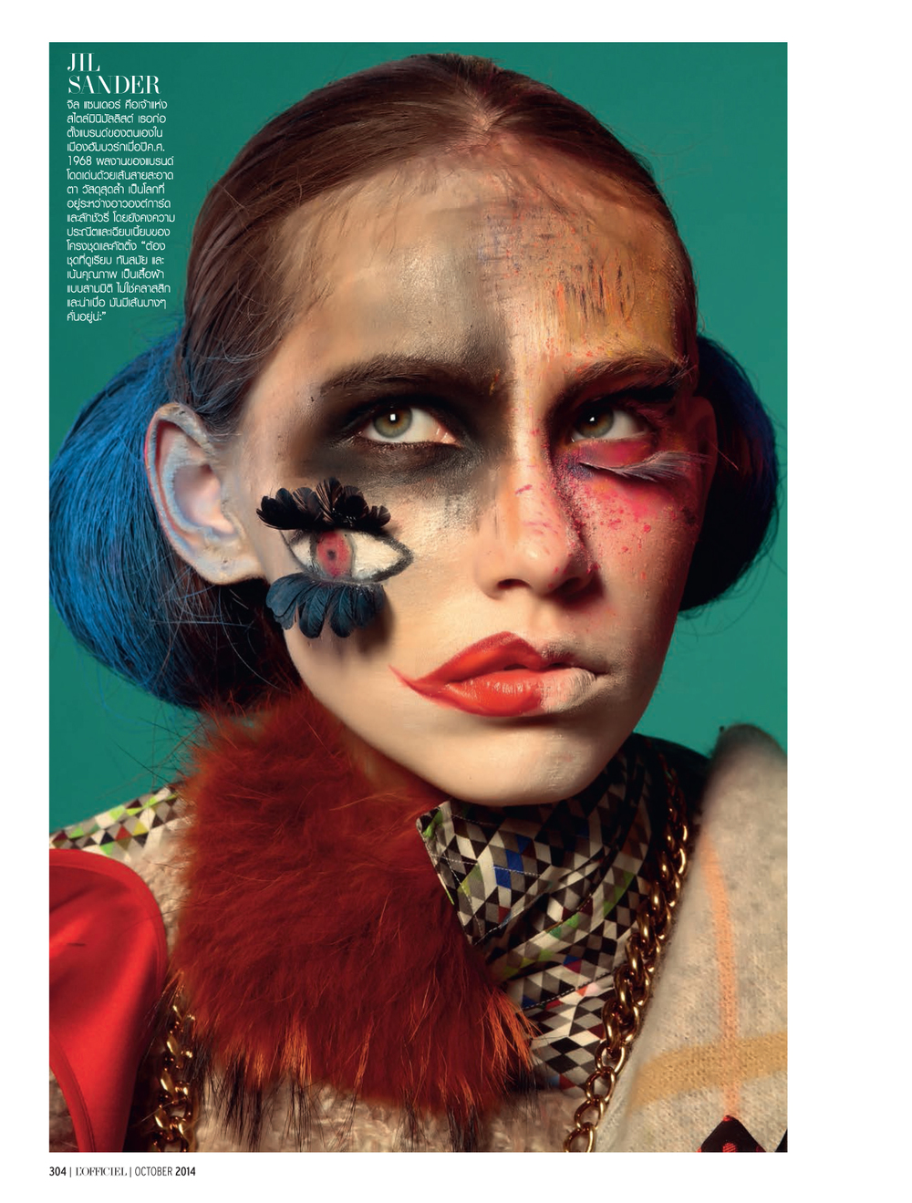 L'Officiel Thailand German Calling Editorial