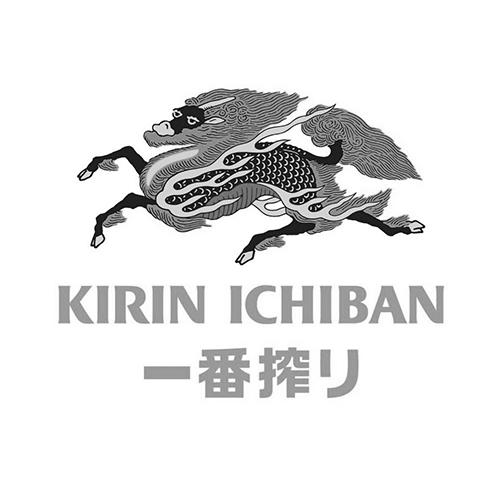 kirinichiban.png