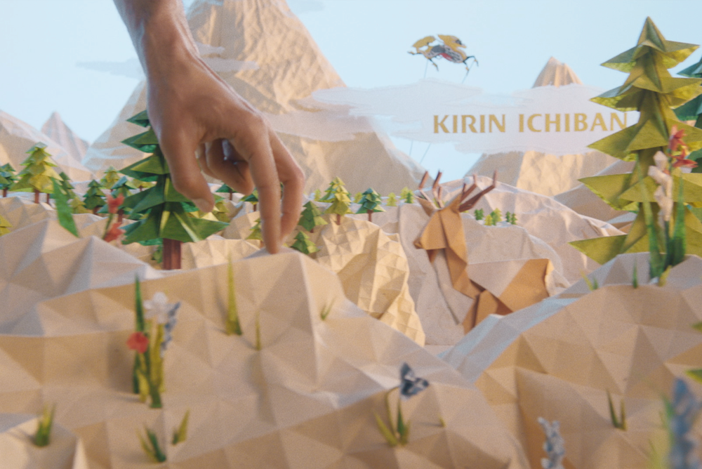KIRIN ICHIBAN - Commercials